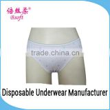 Fashion Printing Underwear,Cheap Underwear For Ladies, Japanese Mature Women Sexy Lingerie Wholesale