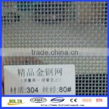 SS 316 304 INSECT AND SECURITY WINDOW AND DOOR SCREEN MESH Stainless steel WOVEN MESH(10 years professional factory)