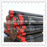 "API 5CT 6 5/8"" Petroleum Casing pipe for Oilfield(H40, J55, K55, N80, L80, P110, Q125 )"