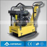 2014 electric tools bell masalta plate compactor parts
