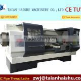 Automatic CNC Pipe Thread Lathe CKG1322A Large Spindle Bore CNC Lathe Machine                                                                         Quality Choice