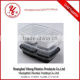 2016 Newly FDA plastic frozen food packaging containers                                                                         Quality Choice