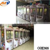 Electronic amusement equipment Crazy Toy 2 /claw crane gift vending game machine for hot sale