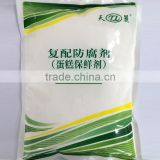 free sample red bean cake preservative contain sodium dehydroacetate,sorbic acid,food flavors,