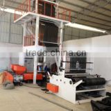 Three-layer Co-extrusion Film Blown Machine Line Wood Profile Extruder Geomembrane Blowing