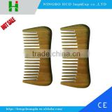 2016 Newest Natural Green Sandalwood No Static Comb