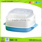 Plastic food steaming basket TJ15110067