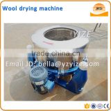 Industrial wool drying machine/Raw sheep wool drying machine of drying machinery for wool