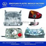 Durable Injection car corner light mould / Plastic corner lamp base mould / Plastic width light moulding