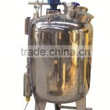 Vacuum mixing filter defoaming honey storage tank/Vacuum mixing filter defoaming honey storage tanks with 500kg capacity