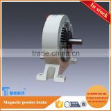 High quality eddy current brake 24v High torque magnetic powder brake