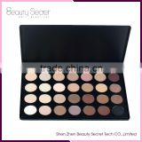 New No Brand Wholesale Makeup 28 Full Color Cosmetic eyeshadow pallets