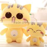 Plush cat baby toy stuffed animal baby kids gift funny emoji cats toys