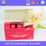 Pure Hydrolyzed Collagen / Fish Extract Collagen Powder /Type 1 for Collagen Drink Beauty