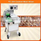 FC-304 Cooked Meat Slicer Pork Ear Slicer Cattle Stomach Slicer for food Processing Plants
