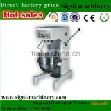 100L Commercial Large Industry Planetary Mixer/Cake Mixing Machine