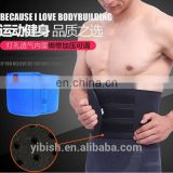 Belly Slimming Belt Lose Weight waist belt slim/ Elastic Neoprene Waist Support#HY-B