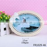 New product 2015 fashion fancy pearl picture frame plastic round photo frame