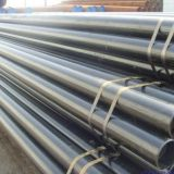Seamless Steel Pipe/Steel Tube/Oil Pipe