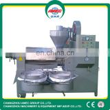 factory supply big capacity 6YL-130 combine oil press with oil filter machine for Sunflower seeds