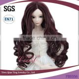 beauty long brown big wavy curly synthetic diy baby doll hair wigs