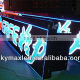 outdoor sport stadium perimeter led display
