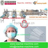 HAS VIDEO 4 layer disposable surgical medical non woven face mask machine with earloop for hotel,doctor,nurse,workshop
