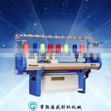 computerized sweater making machine, changshu textile machinery