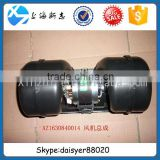 Heavy Truck Parts Air Condition Blower AZ1630840014 for Sinotruk