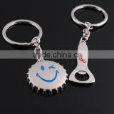 Beer bottle opener keychain wholesale , casting with soft enamel ,nickel plated