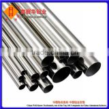 Outside and Inside Polished Chrome Aluminum Telescopic Tube for Telescope and Electron Microscope