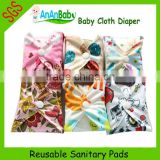Washable Sanitary Napkin Printed Cloth Menstrual Pads For Ladies                                                                         Quality Choice