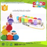 Educational Colorful Truck Trailer Toy Intelligent Toy Wooden Colorful Blocks Pull Trailer