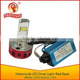 High/ Low Beam motorcycle led u5 motorcycle lamp (Red Base)