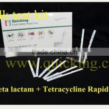 milk test antibiotic residues test kit Tetracycline test kit rapid strep test kit one touch test strip