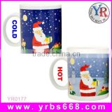 2015 new fashion small business ideas Christmas best gift color change magic mug wholesale prices