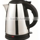New Product hot electric water boiler, mini kettle, brewing kettle