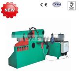 Q43 Hydraulic Aluminum Foil Cutting Machine/Waste scrap sheet shears/alligator scrap metal cutting machine