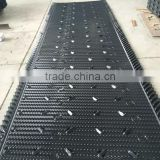 Cross Flow Cooling Tower Fill / pvc infill marley filling