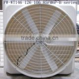 professional poultry shed chemical greenhouse butterfly cone exhaust fan for air ventilation