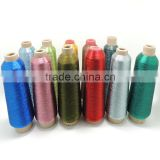 "Jingxin MS type 1/100"" multi color rayon machine embroidery thread"