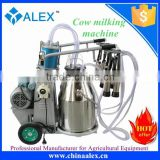 High effciency factory price cow milking machine for sale                                                                         Quality Choice