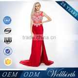 Beading Dancing Queen One Side Open Sexy Expensive Evening Dresses