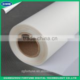 White Opaque PET Film Rolls For ECO Solvent Ink