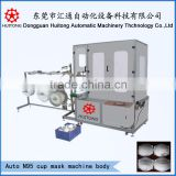 INQUIRY ABOUT Automatic N95 cup mask body machine