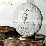 Organic compressed raw pu'er cake tea with nice box