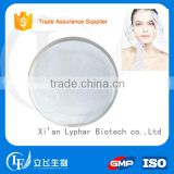 Supply Food, Cosmetic and Medical Grade Acid Hyaluronic