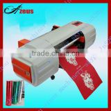 Roll material automatic digital foil printing machine in China