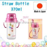 Japan Baby Kids 2way Straw Bottle Pink 370ml Wholesale