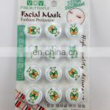 One-time candy aluminum-plastic packaging compressed cosmetic facial mask for gif